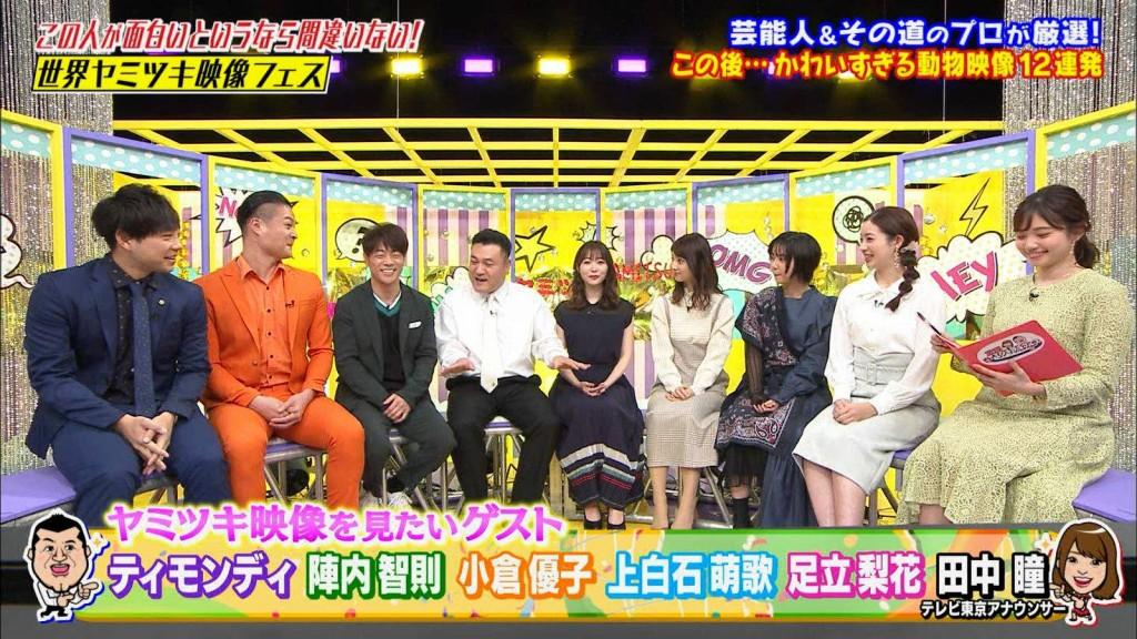 """爆笑77連発!""""止められない!世界ヤミツキ映像フェス"""""""